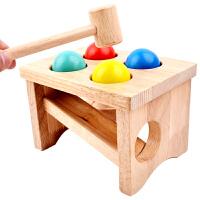 宝宝早教儿童玩具敲打台敲球台锤盒打桩台教具1-2-3岁
