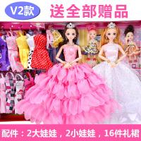 女孩生日礼物眨眼芭比娃娃换装洋娃娃套装大礼盒别墅城堡婚纱公主儿童女孩生日礼物 灯光音乐