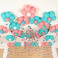 婚庆气球装饰 结婚用品婚礼布置儿童浪漫生日派对婚房布置装饰表白用品求婚道具SN9563