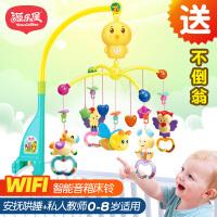 新生婴儿宝宝床铃0-1岁玩具音乐旋转男女孩床头摇铃益智有声会动