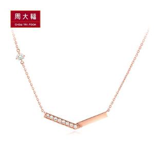 周大福 珠宝年轻疯狂Y时代18K金钻石吊坠/项链U152253