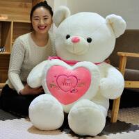 熊毛绒玩具女生可爱萌布娃娃公仔床上睡觉抱送女友抱抱熊