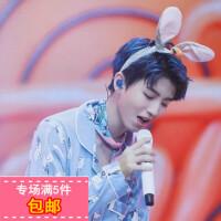搞怪卖萌!王俊凯同款胡萝卜兔耳朵发箍头饰洗脸束发带发夹子发饰