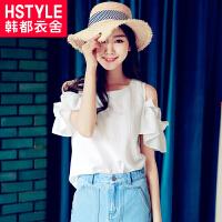 包邮 韩都衣舍2017韩版女装夏装新款纯色露肩花边短袖T恤
