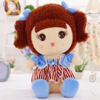 六一儿童节520可爱女孩公仔大号布娃娃毛绒玩具洋娃娃创意玩偶儿童情人节礼物女
