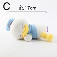 米奇米妮维尼熊皮杰猪大眼仔毛怪睡眠系列趴趴可爱毛绒公仔玩偶 C 唐老鸭 10厘米-19厘米