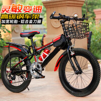 创意新款儿童自行车20/22/24寸8-10-12岁男女孩单车小学生大童变速山地车 其它
