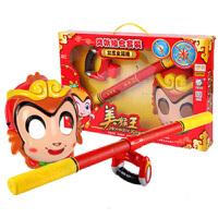 20180604025230907金箍棒玩具孙悟空如意金箍棒西游记美猴王猴哥兵器儿童年货节玩具