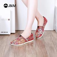 【低价秒杀】jm快乐玛丽春季新款民族风经典平底套脚舒适女帆布鞋子