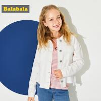 巴拉巴拉童装春秋2018新款女童外套儿童工装外套小童宝宝韩版外衣