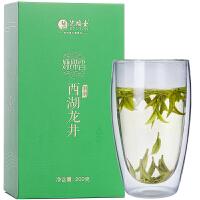艺福堂 茶叶绿茶 西湖龙井茶 明前浓香200g/盒