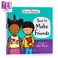 【中商原版】找朋友 Time to Make Friends 亲子教育 克服社交恐惧 Penny Tassoni 亲子共