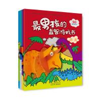最男孩的益智游戏书 (4本/套)