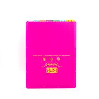 BINB必因必 1-100粉色包中宝 王芳创意文具 学生书包整理收纳 保护书本 当当自营