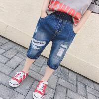 儿童短裤 男童薄款破洞牛仔休闲中裤子夏季韩版新款时尚舒适柔软中小童五分裤