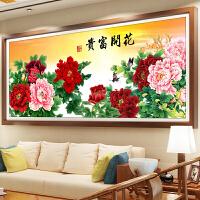 3D印花十字绣花开富贵牡丹花新款客厅简约现代花卉大幅丝线绣卧室