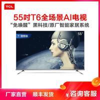 TCL 55T6 55英寸智能�W�j液晶平板���C 4k超高清 金�俪�薄全面屏 智能�Z音 智慧屏 8K解�a 2G+32G