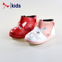 红蜻蜓童鞋女童女宝宝小童猫咪可爱公主风羊皮学步鞋棉鞋