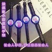 抖音热门玩具小猪佩琪佩奇手表社会人成人男女孩儿童创意礼物香港