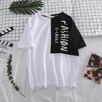 男士短袖T恤夏季韩版上衣打底圆领拼色字母数字印花半袖男装体恤