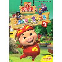 猪猪侠 积木世界的童话故事5广东咏声文化传播有限公司少年儿童出版社9787532490448