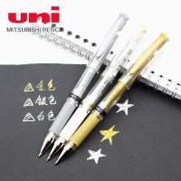 三菱高光笔UM-153金银白色黑纸用油漆笔中性笔记号笔 婚礼会议手绘签名笔1.0mm 高光笔留白笔水彩颜料