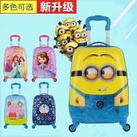 卡通蛋壳儿童拉杆箱男女小孩18寸小学生万向轮户外旅行箱行李箱