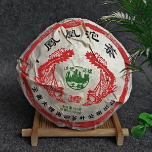 【8盒】2004年土林(凤凰168养身沱茶)珍稀普洱生茶  150g/盒