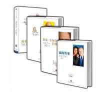 杰克・韦尔奇【套装4册】商业的本质 赢(纪念版) 赢的答案(纪念版) 杰克・韦尔奇自传