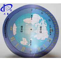 天文历 晨昏仪器 太阳高度变化 昼夜长短变化 地理
