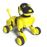 Global drone 可旺智能仿生�C器狗早教陪伴�b控互��W��C器人�和�玩具 �程跳舞