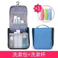 旅行洗漱包男士女便携防水化妆包出差户外旅游用品收纳袋大出差包