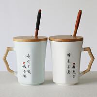 情侣杯子一对陶瓷马克杯创意生日礼物礼品礼盒装简约水杯