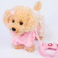 儿童电动玩具狗狗毛绒泰迪会唱歌会叫电子走路小狗机器仿真女孩