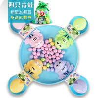 抖音同款疯狂贪吃青蛙吃豆机玩具亲子互动吃豆豆球游戏儿童 四人版20颗+(多送)80=100[]+送收纳袋