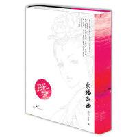 【新书店正版】柔福帝姬米兰Lady9787208100237上海人民出版社