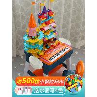 积木桌子儿童玩具多功能1拼装益智6电子琴�S高智力动脑生日礼物