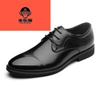 米乐猴 潮牌2017新款标准尺码秋冬男士商务正装皮鞋牛皮英伦