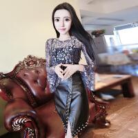 春季新款韩版性感蕾丝上衣+高腰包臀铆钉开叉PU皮裙套装女