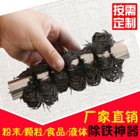 磁力棒吸铁磁棒强力磁棒拾捡器 强磁铁磁铁磁力架强磁高强度