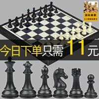 先行者磁性���H象棋套�b折�B棋�P成人�和�大�比��S煤诎姿碗p后