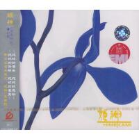 姬神:蓝色的花(CD)