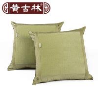[当当自营]黄古林日本进口凉席抱枕套汽车沙发靠背套和草靠垫套不含芯45*45 绿色包边