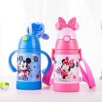 迪士尼 双手柄宝宝学饮杯 重力球防漏吸管水杯 280ML(背带+双手柄)互换