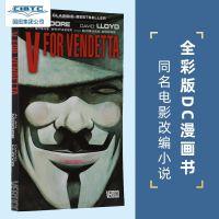V for Vendetta V字仇杀队 英文原版