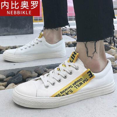 2018新款板鞋男韩版百搭鞋子透气男士休闲鞋