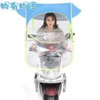 物有物语 电动车雨棚 踏板车遮阳雨伞电瓶车折叠加厚防寒挡风罩防晒封闭挡雨篷