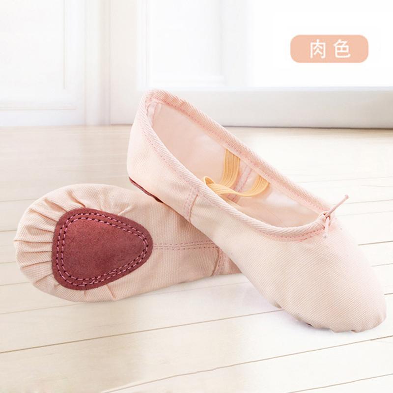 体操鞋练功鞋女童跳舞鞋儿童舞蹈鞋软底芭蕾舞鞋猫爪鞋帆布瑜伽鞋 质量保证 拍下速度发货