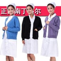 护士毛衣深蓝加厚V领修身大码外套开衫羊毛衫医生护士服