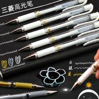三菱高光绘画笔美术学生水彩素描专用画画手绘动漫金银白色油漆比